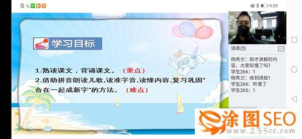 中南传媒在线教育服务平台正式上线 疫情期间免费开放