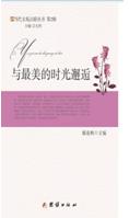 90后作家编辑袁晓冬:做本身