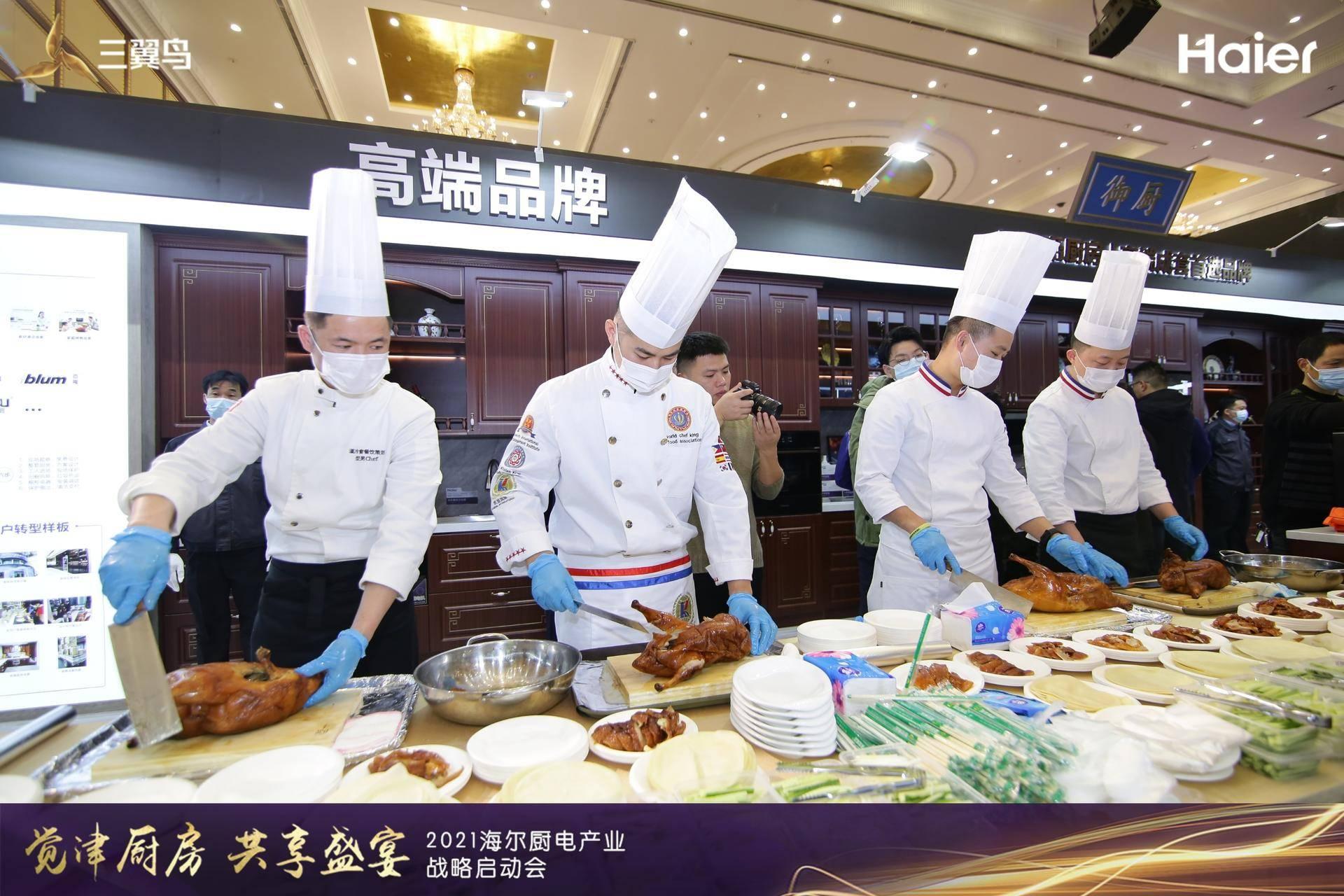 做烤鸭的不是挂炉,是烤箱!海尔食联网:在家也能吃北京烤鸭