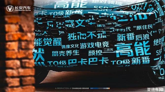 丰硕产品系列 长和平新SUV预告图公布