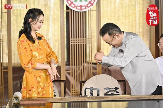 《书画里的中国》王艳洛神扮相惊艳  颜真卿令王刚哽咽