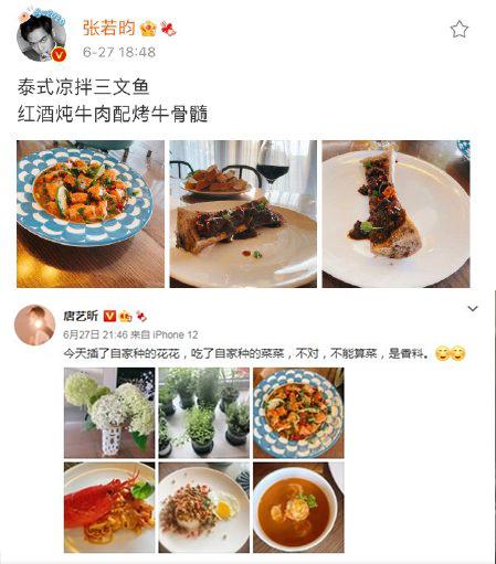 """张若昀唐艺昕庆成婚两周年 低调到要通过桌子和菜""""抠糖吃"""""""