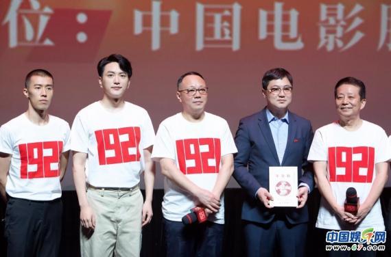 王仁君影戏《1921》热映 票房破3亿口碑不俗
